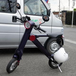 upqbike-1.jpg