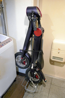 upqbike-2.jpg